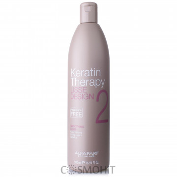 Купить - Alfaparf Lisse Design Keratin Therapy 2 Smoothing Fluid - Разглаживающий флюид