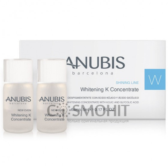 Anubis Shining Line Whitening Concentrate - Осветляющий концентрат
