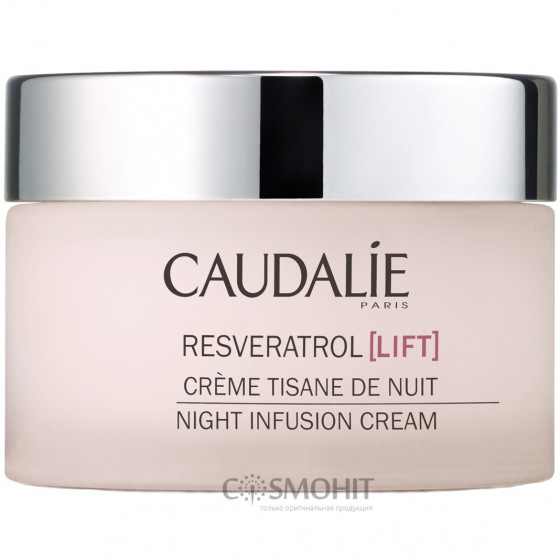 Caudalie Resveratrol Lift Night Infusion Cream - Ночной моделирующий крем