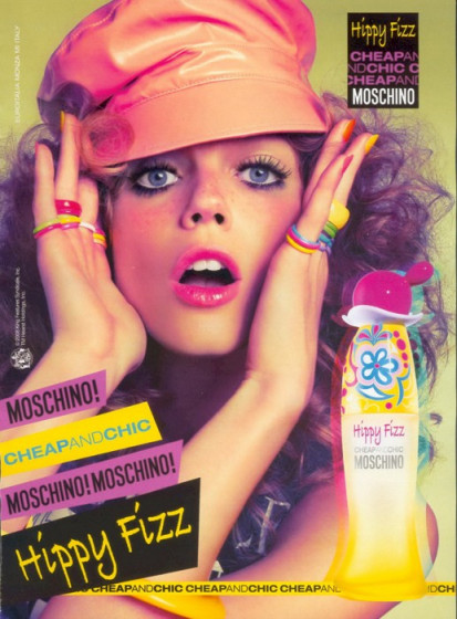 Moschino Cheap and Chic Hippy Fizz Body Lotion - Лосьон для тела - 1