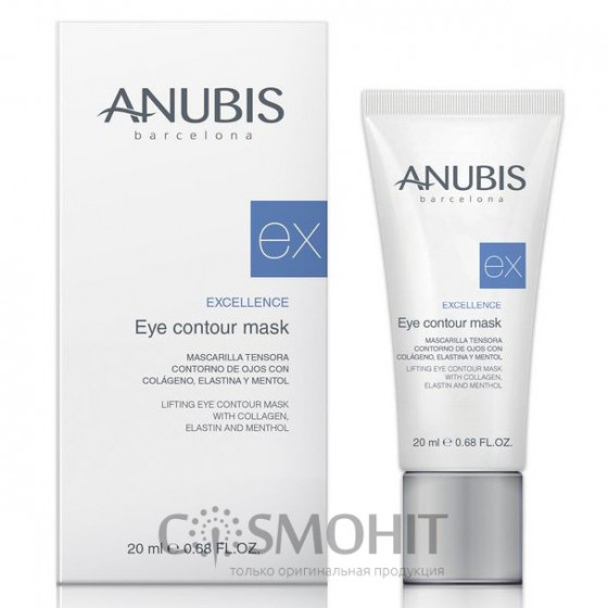 Anubis Excellence Eye Contour Mask - Лифтинг-маска для контура глаз